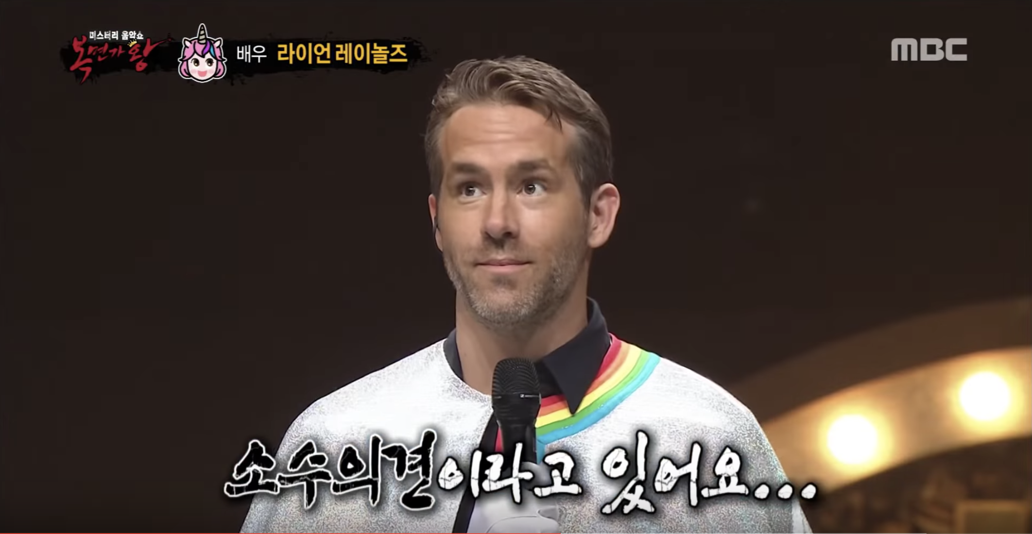 Here's Ryan Reynolds dressed as a unicorn for freakish  Korean TV appearance
